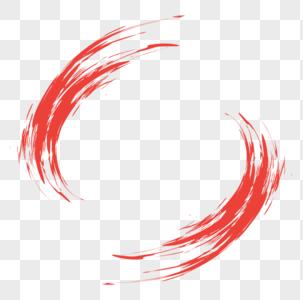 Efecto De Luz Circulo Rojo En 2021 Circulo Los Originales Copiar Y Pegar