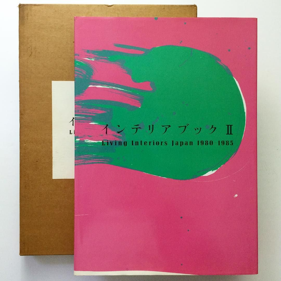 Some kind of wonderful. Another six pictures special very special. Because this is the best eighties interiors book there ever was. Japan Living Design 1980-1985. Search the world for this book. Hundreds and hundreds of more and more incredible images. Email if you want@idea-books.com #japan #living #design #1980 #1985