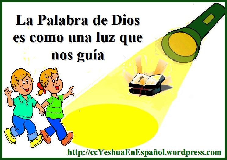 Biblia Como Lampara Imagenes Para NiÑos