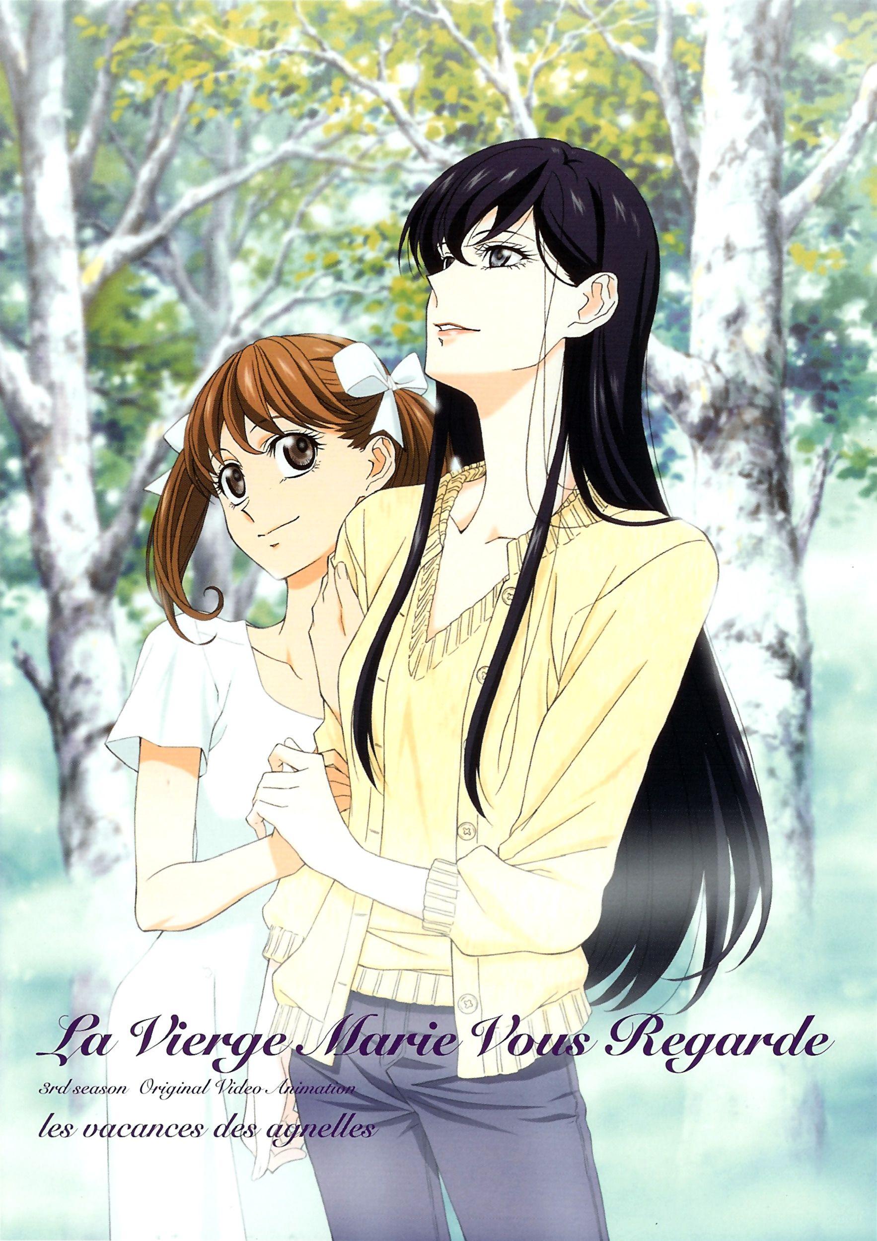 Yumi Sachiko Maria Sama Ga Miteru Anime Yuri Anime Anime Anime Art Beautiful