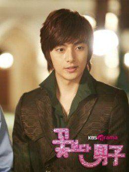 Joon Kim Boys Over Flowers