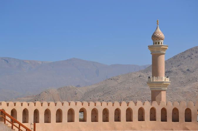 Private Day Trip: Historical Nizwa and Villages from Muscat Discover historical Oman with this visit to the ancient capital Nizwa, Bahla fort and the traditional mud brick houses of Birkat Al Mouz.In the morning at 09.00am you will be picked up from your hotel in Muscat and driven into the centre of Oman to discover the history. Your first stop is in the traditional village of Birkat Al Mouz. You will be amazed by the mud brick ancient houses of the village. Whilst in the vill...