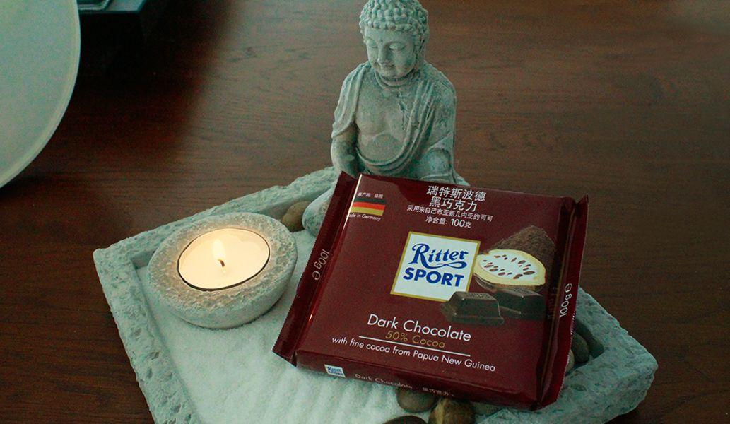 Ritter Sport Dark Chocolate Ritter Sport Halbbitter mit mindestens 50% Kakao und mit Edel- Kakao aus Papua-Neuguinea