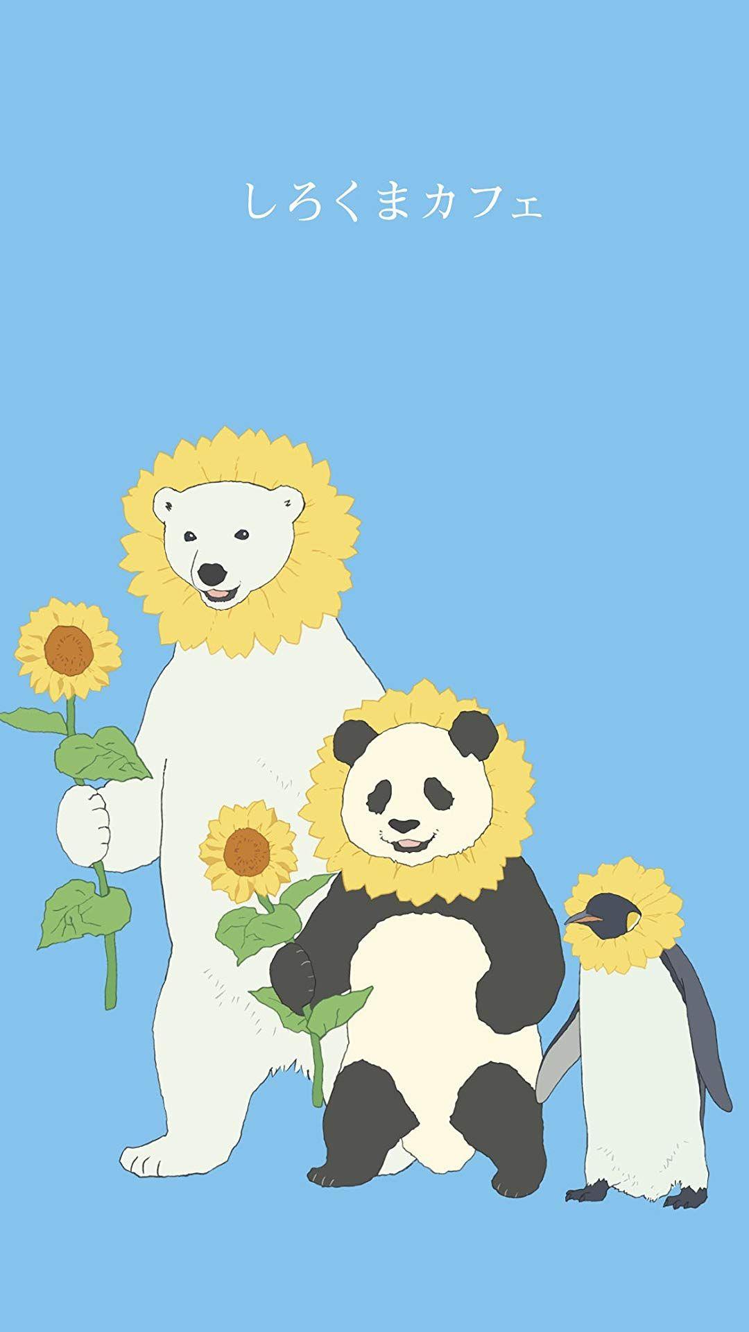Shirokuma Cafe Anime Iphone Wallpapers 貓咪 In 2019 Polar Bear