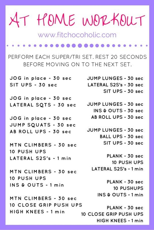 At Home Workout | The Fit Chocoholic | Exercises | Pinterest ...