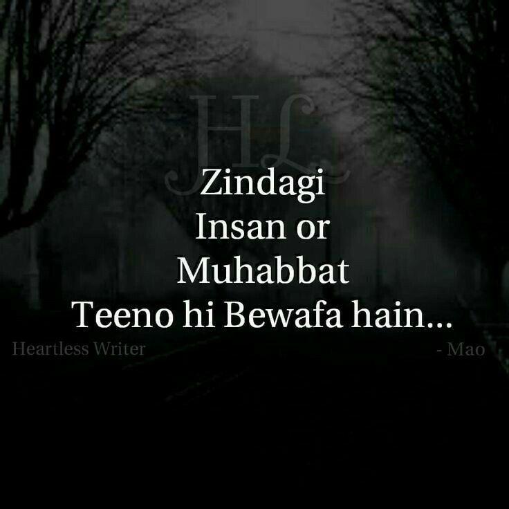 Urdu Poetry Poetry Quotes Hindi Quotes Qoutes