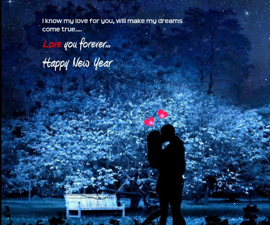New Year Love Greeting Card Happy New Year Quotes Happy New Year Message Happy New Year Love