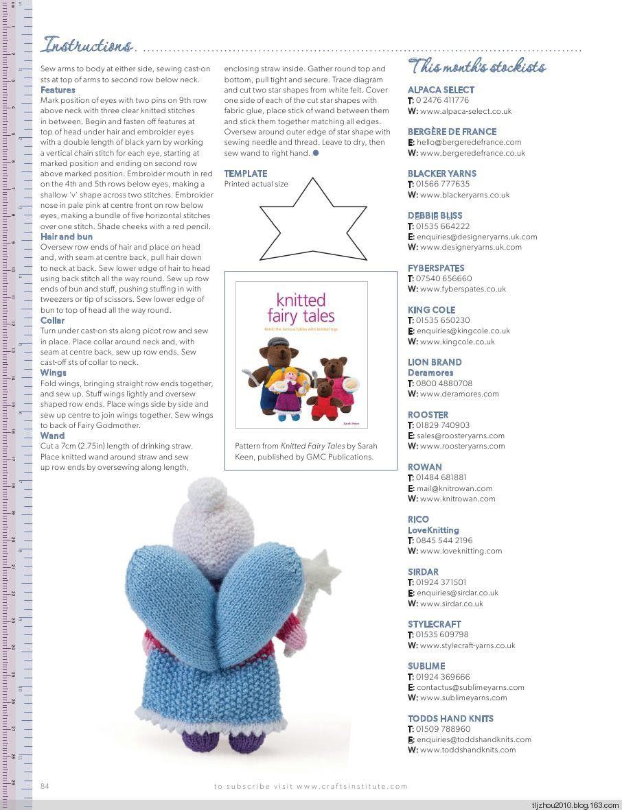 Knitting No1 2015 - 紫苏 - 紫苏的博客 | Knitting | Pinterest ...