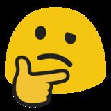 Thinking Face Emoji On Google Android 7 0 Face Cal Logo School Logos