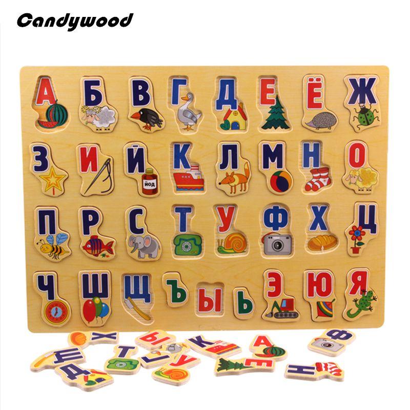 39*29 센치메터 큰 나무 퍼즐 러시아어 알파벳 퍼즐 알파벳 파악 보드 아이 조기 교육 장난감