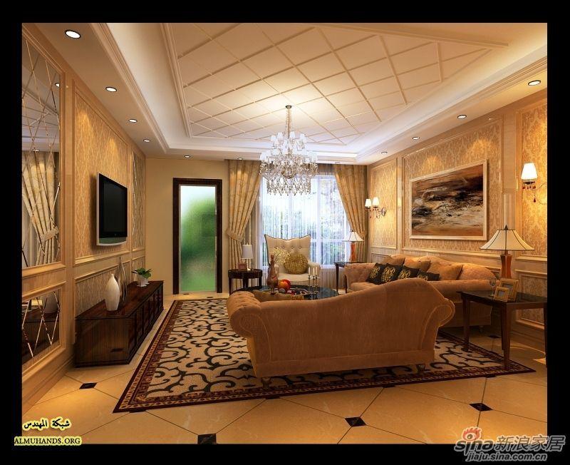 Gypsum design   Office ceiling, House