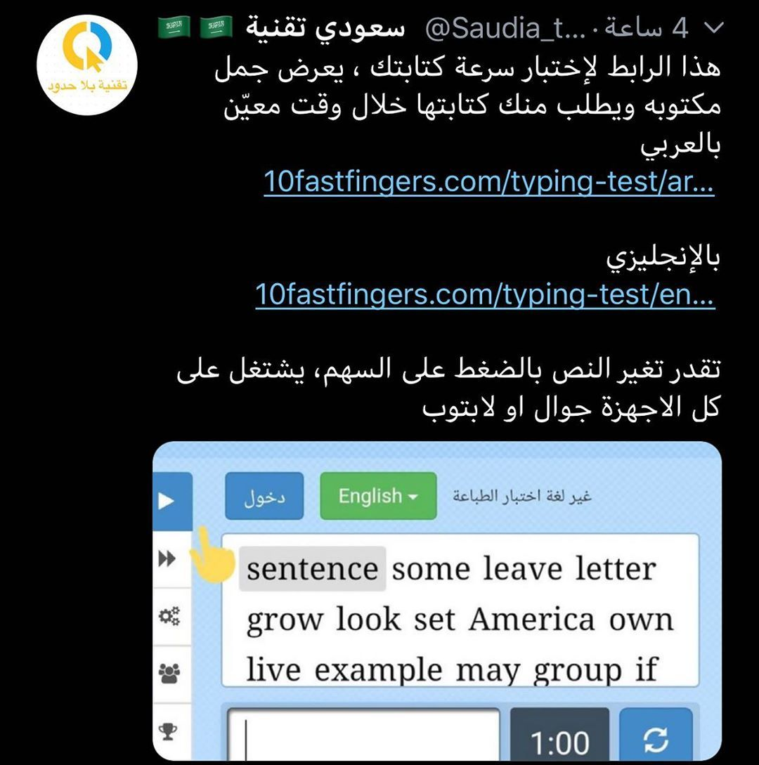 Pin By م 𝐴 On مواقع In 2020 Iphone App Layout Application Iphone App Layout