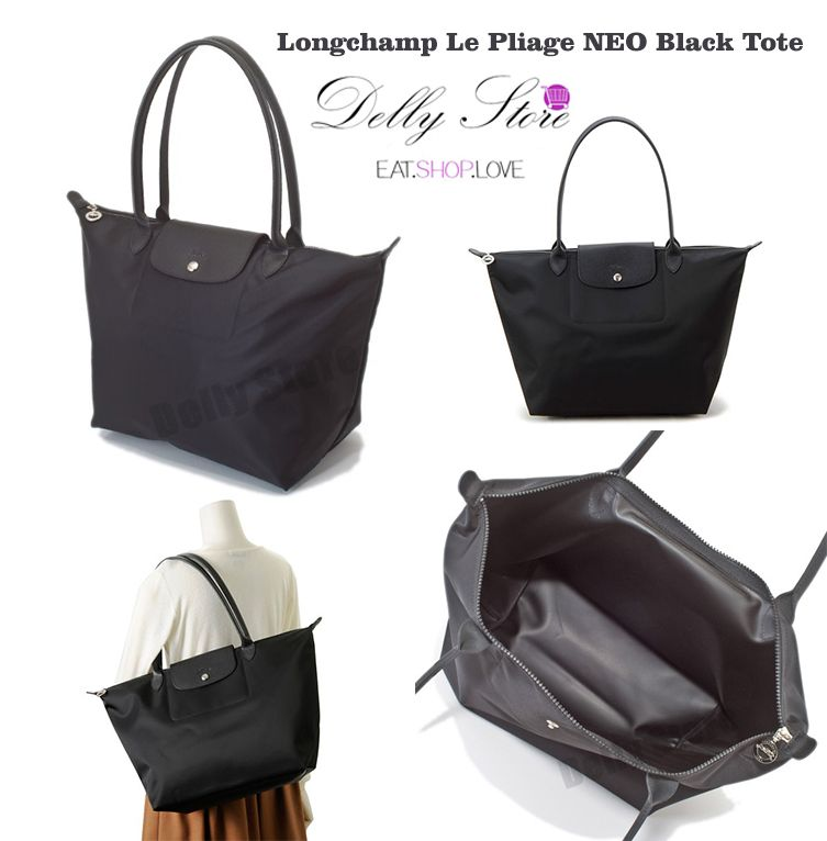 66b9b3287 98.89$ Longchamp Le Pliage Neo Black Tote. This spacious tote bag with long  slender