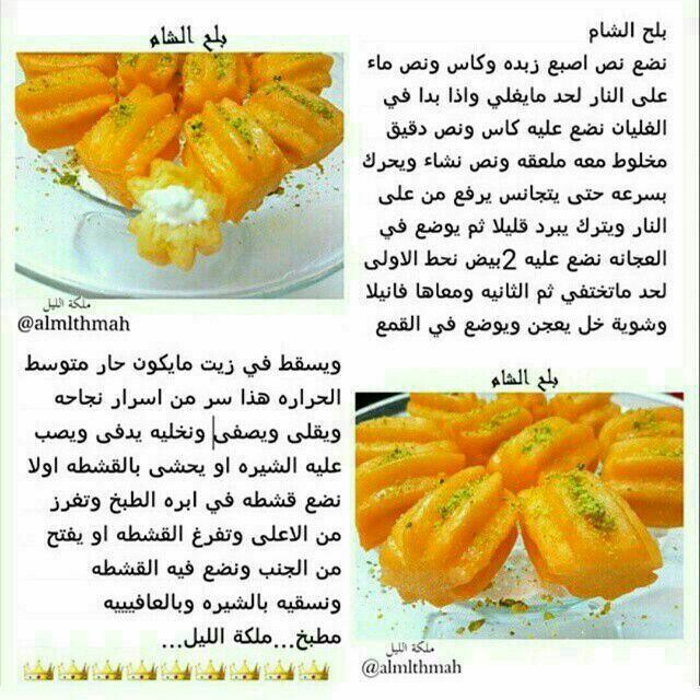 بلح الشام Food And Drink Food Vegetables