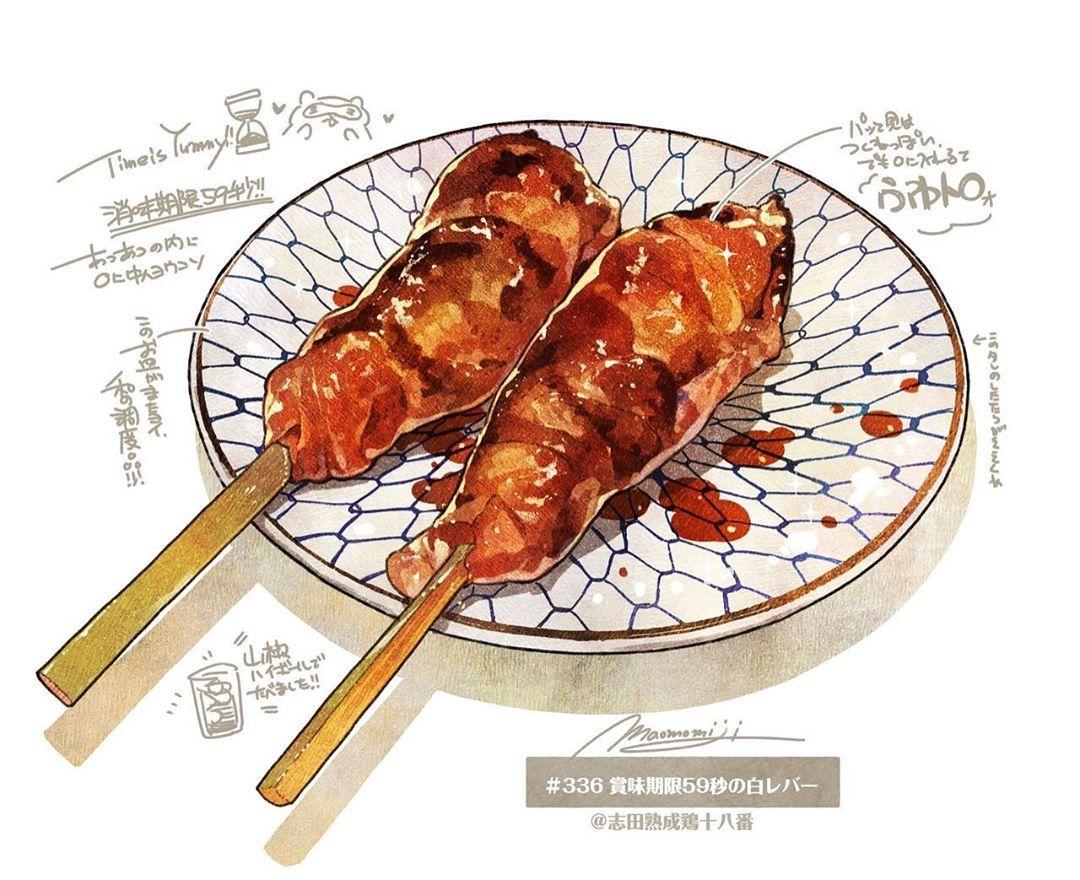 2 160 likes 1 comments maomomiji もみじ真魚 maomomiji on instagram 336 志田熟成鶏十八番の 賞味期限59秒の白レバー もみじ真魚 maomomiji 2020 food sketch food artwork food drawing