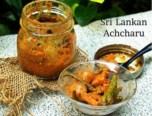 Sri lankan achcharu recipe httpbigsrecipesri lankan sri lankan achcharu recipe httpbigsrecipesri lankan forumfinder Images