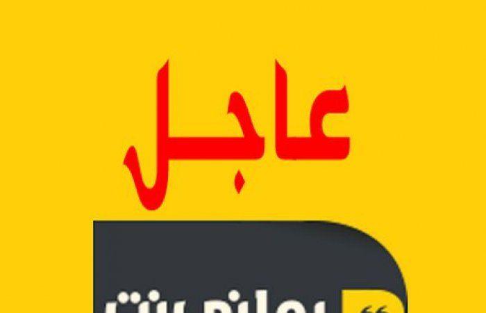 اخبار اليمن Tech Company Logos Company Logo Logos