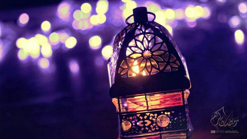 فانوس رمضان Ramadan Kareem Ramadan Happy Ramadan Mubarak