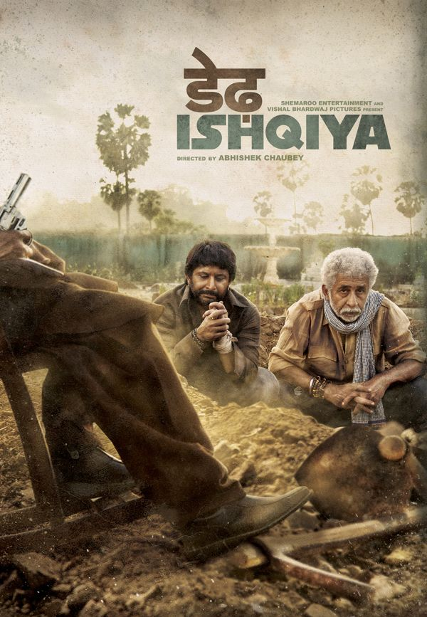 Dedh Ishqiya Poster By Vivek Mandrekar Via Behance Poster Poster On Movie Posters
