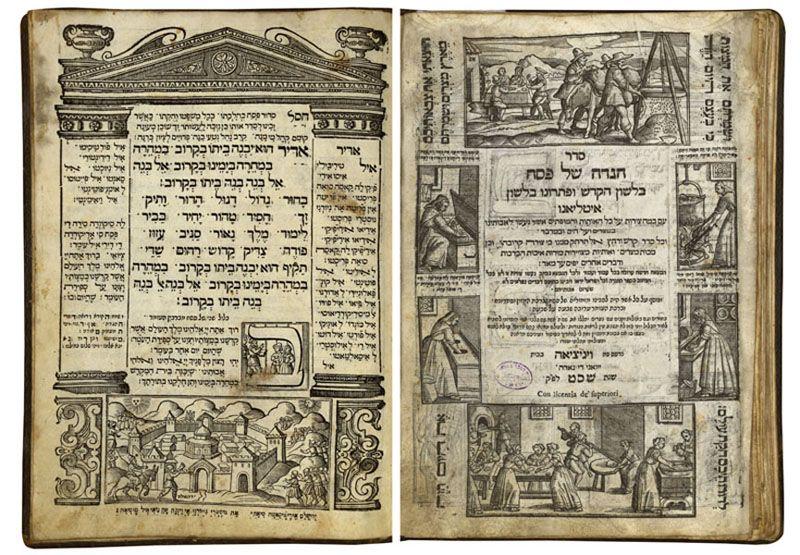 Passover Haggada with Judeo Italian translation