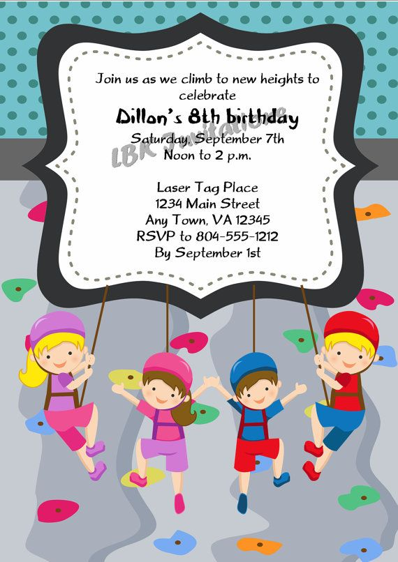Custom Rock Wall Climbing Birthday Party Invitation on Etsy 1200