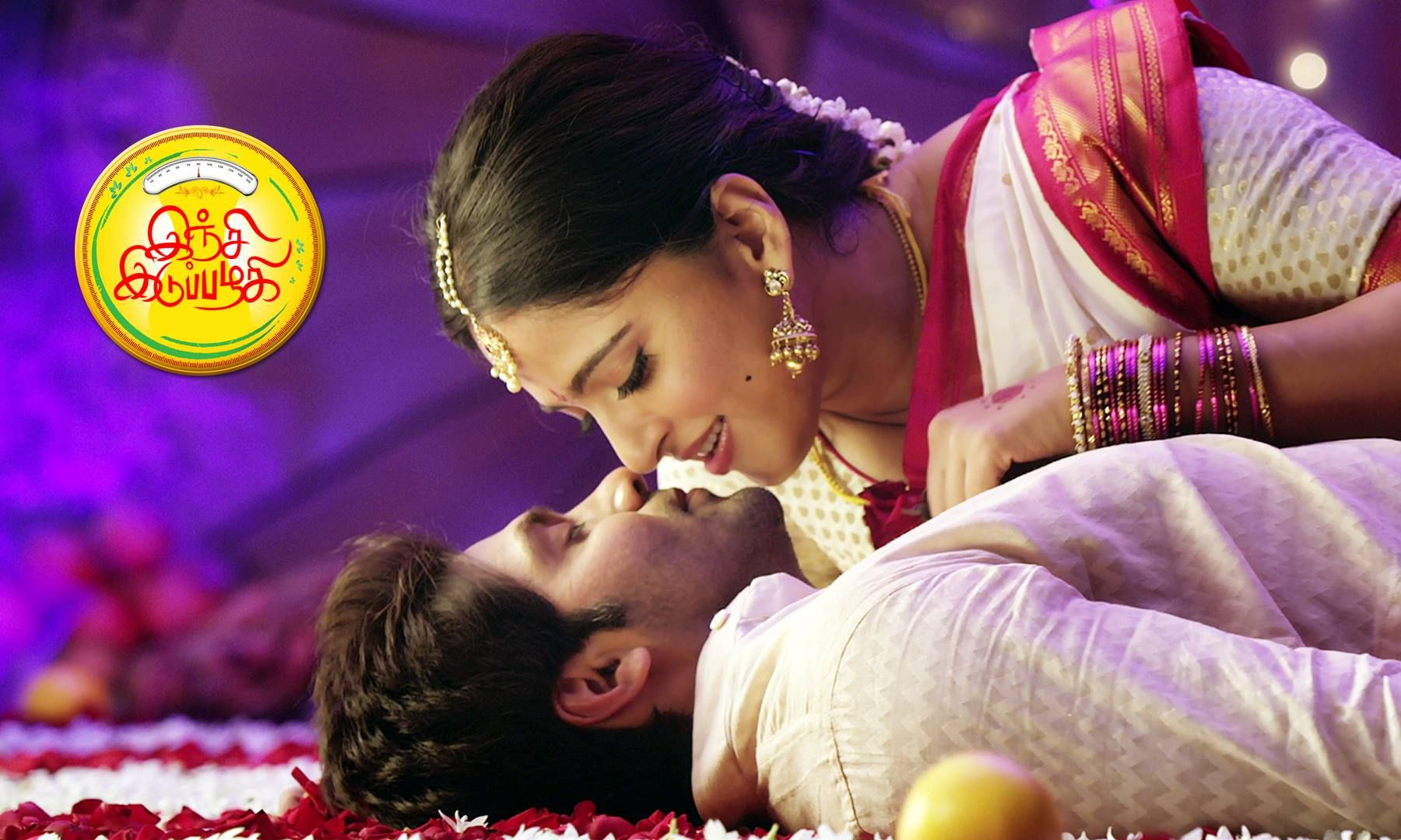 Inji Iduppazhagi Song Teaser (With images) Teaser, Songs