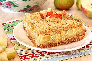 Песочный творожно яблочный пирог