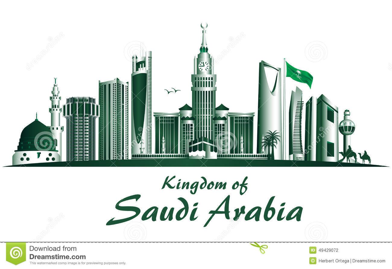 Illustration About Kingdom Of Saudi Arabia Famous Buildings Editable Vector Illustration Illustration Famous Buildings Vector Illustration National Day Saudi