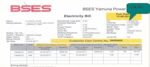 Bses Duplicate Bill In Pdf