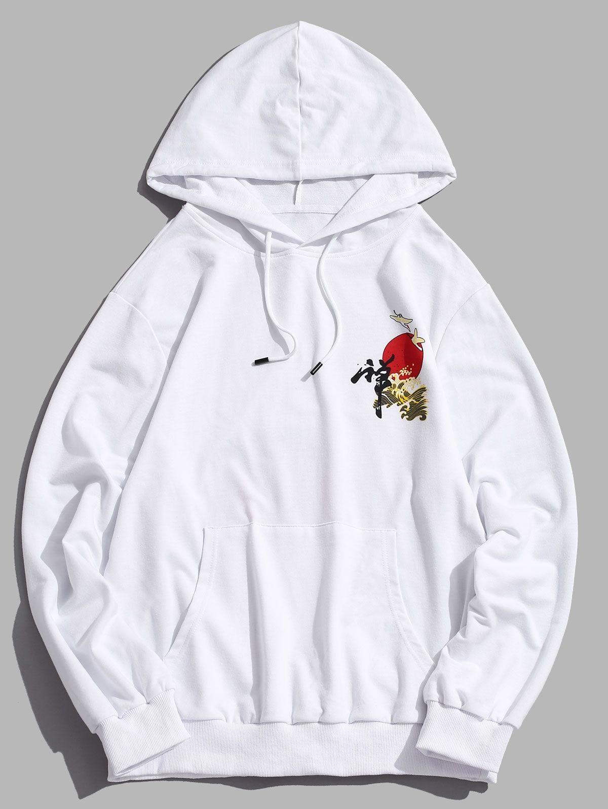 Sun Wave Print Kangaroo Pocket Oriental Hoodie WHITE in