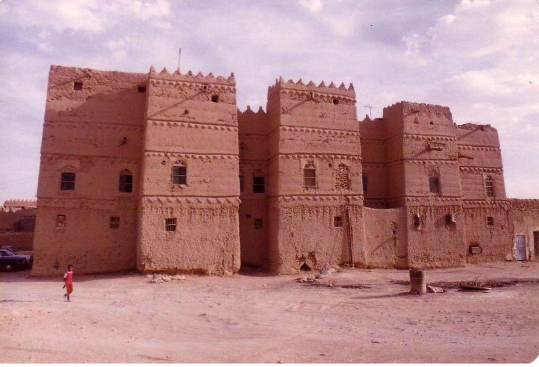 الرياض قديم Vernacular Architecture Architecture Travel