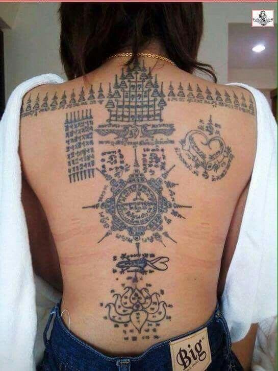 Sak Yant [Yantra tattoos] 8 Directions 9 Peaks Thai tattoo | Thai ...