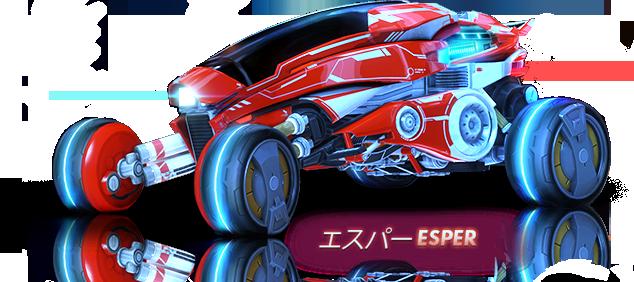 New Vehicle Esper Rocket League Neo Tokyo Game Info