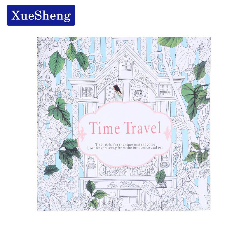 1 PC 24 Pages Time Travel Coloring Book For Children Adult Relieve Stress Kill Graffiti