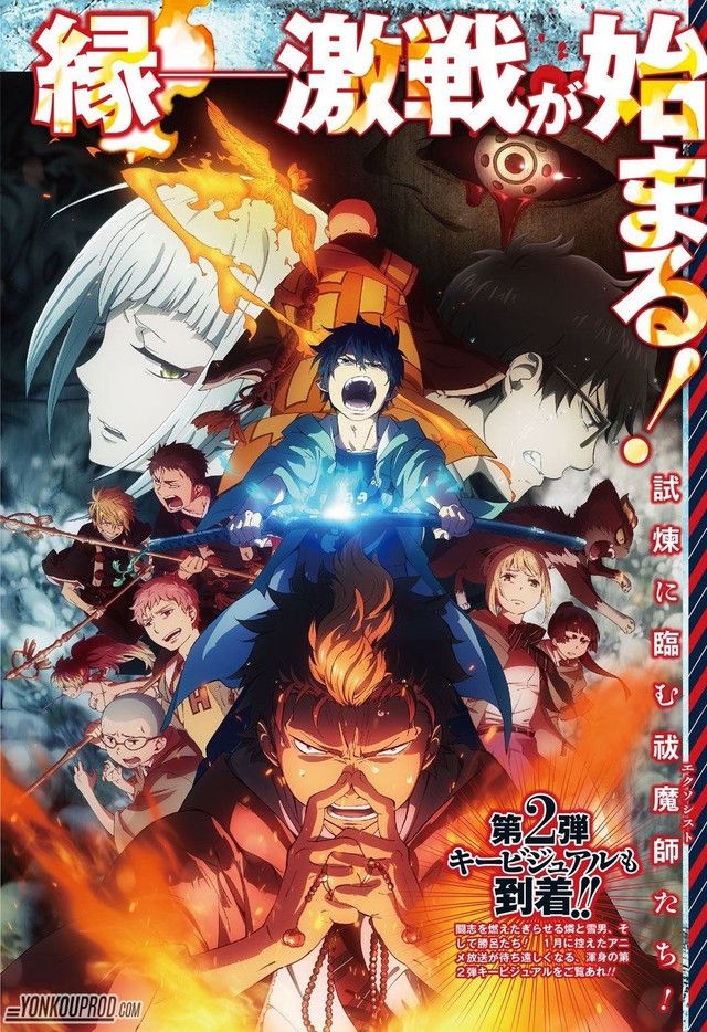 """""""Blue Exorcist Kyoto Saga"""" Visual Spotted Along with"""