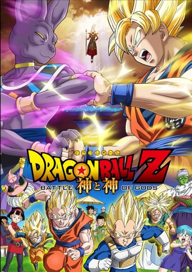 22x34 DRAGONBALL Z RESURRECTION F Poster