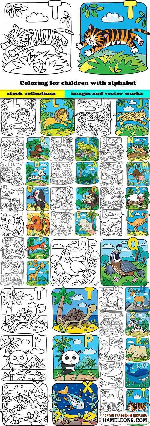 Детские раскраски с животными и алфавит в векторе