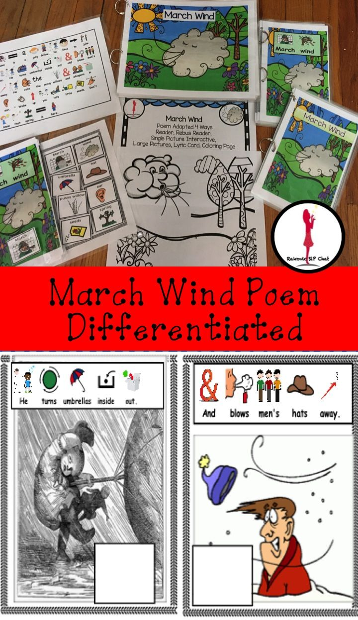 March Spring Time Circle Time Poem great for preschool, Kindergarteners, first graders, beginning readers,special education, speech and language students. You can have a group all reading the same poem differentiated for them and then end the group with coloring the wind page.