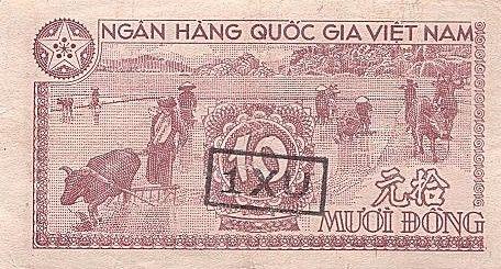 вьетнам 10 донг 1958 Bonds Pinterest