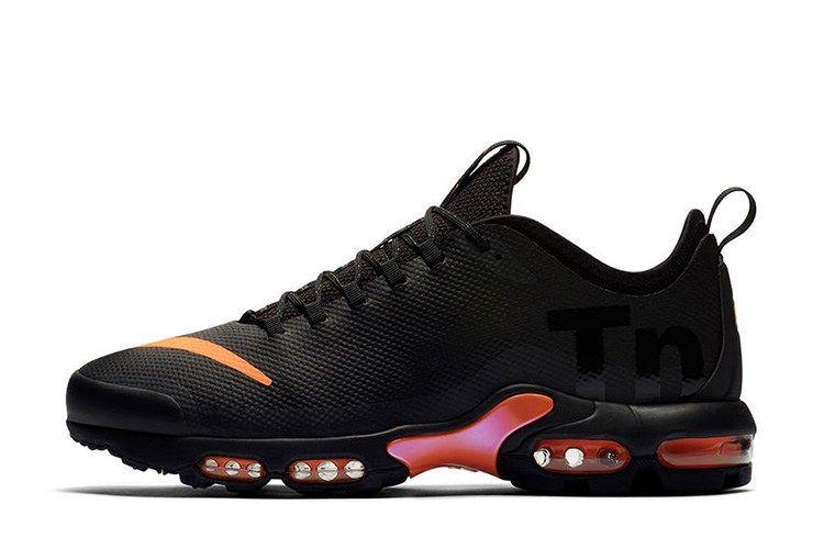 purchase cheap b818c 37243 Nike Mercurial TN - EU Kicks Sneaker Magazine