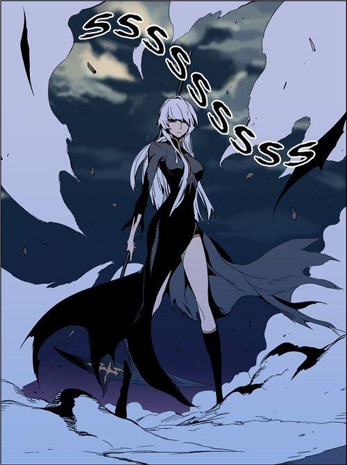 Noblesse Seira
