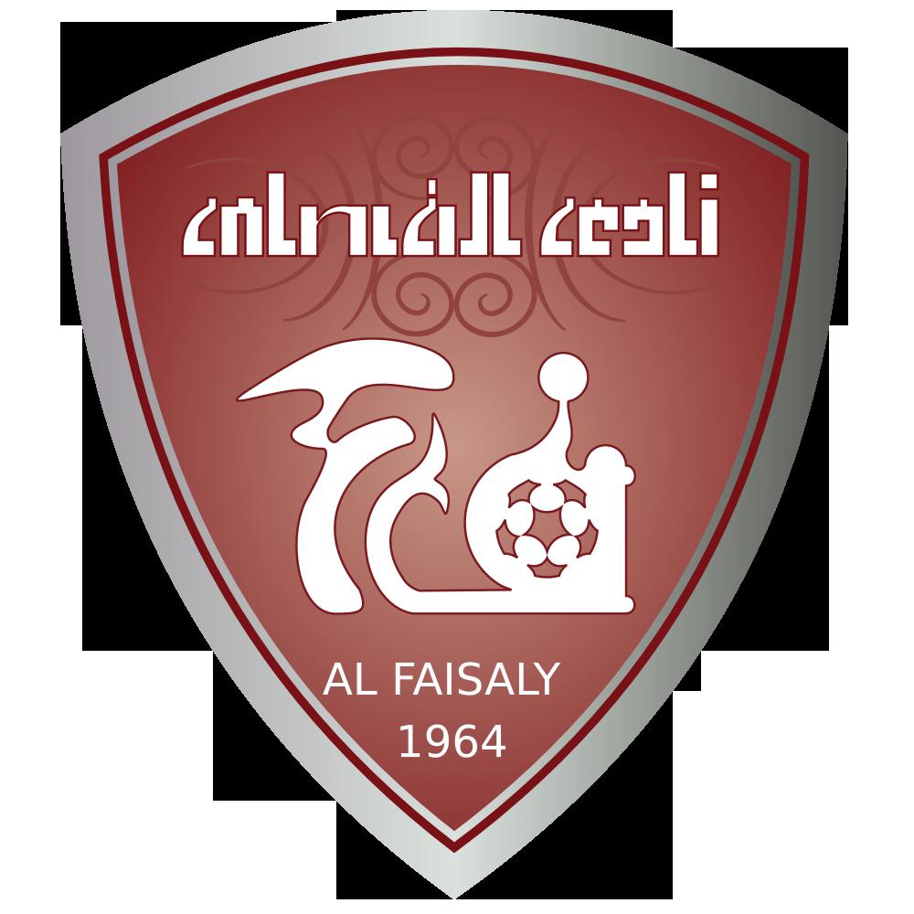 Al Faisaly Football Club Harmah Ksa Futebol