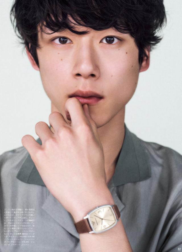 Sakaguchi Kentaro People His Face Version Ii