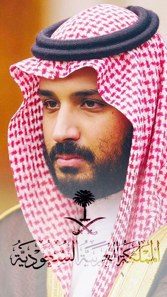 Mohammed Bin Salman Bin Abdelaziz Al Saud The Crown Prince Of Saudi Arabia King Salman Saudi Arabia Ksa Saudi Arabia National Day Saudi