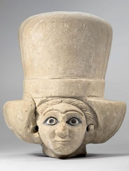 Image result for idi narum cuneiform tell hariri