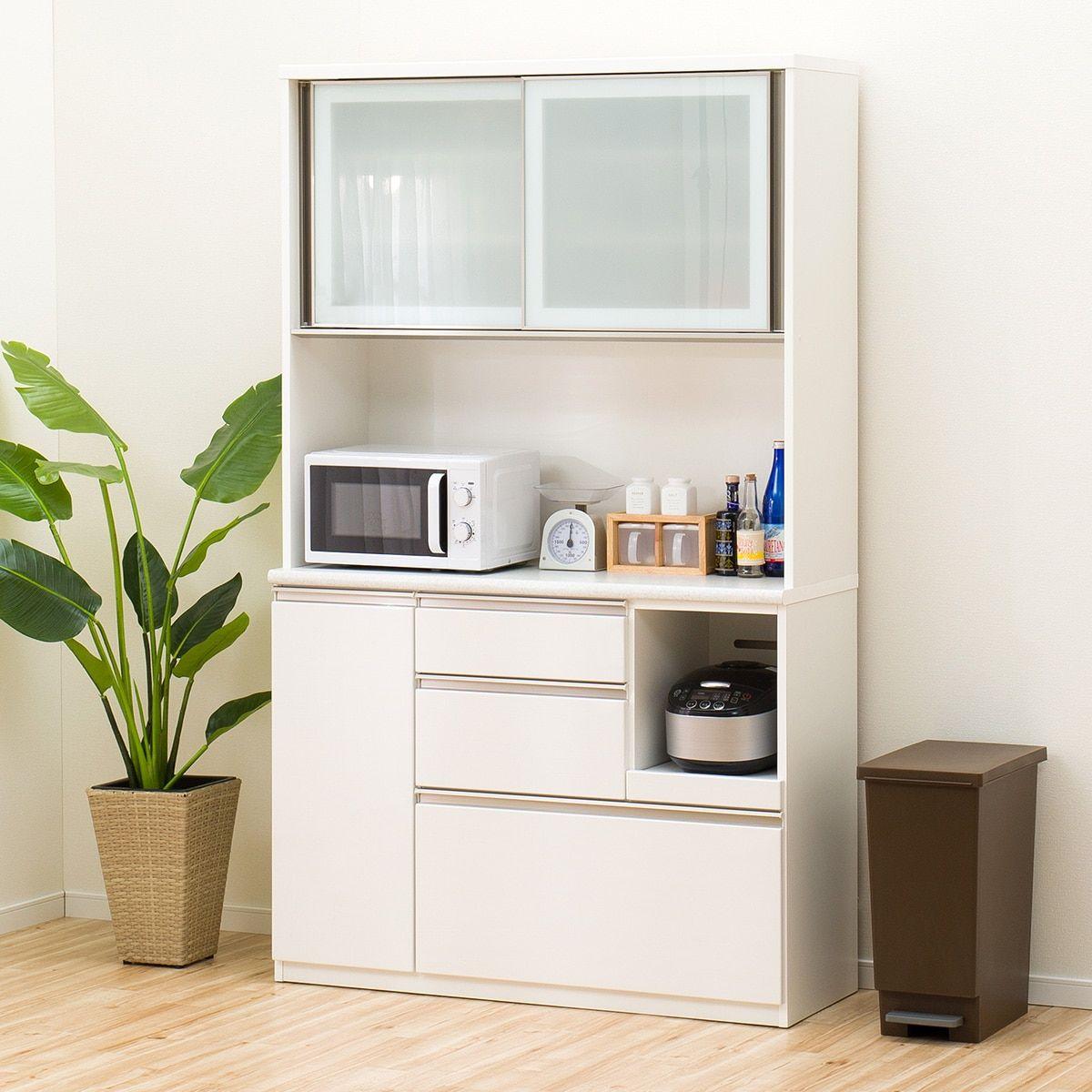 ニトリ キッチンボード アルミナ2 120kb 通販 2020 キッチン
