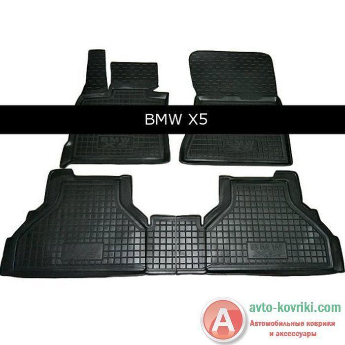 Резиновые #коврики в салон для #BMW F15 2014- от #AvtoGumm