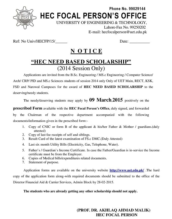 Hec Need Based Scholarships At University Of Engineering Technology Scholarships Engineering Technology Student