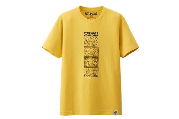 men s fashion yoda t shirt uniqlo print t shirt