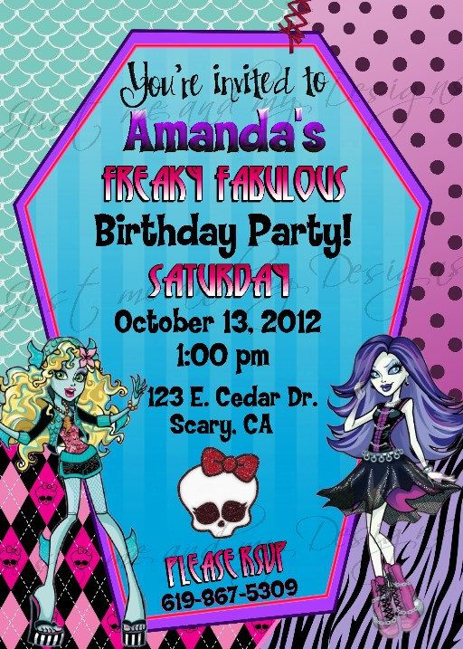 Monster High Personalized Printable Birthday Party Invitation Diy
